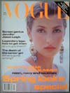 Vogue 1994 April cover